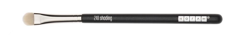 Il pennello trucco occhi per applicare l'ombretto